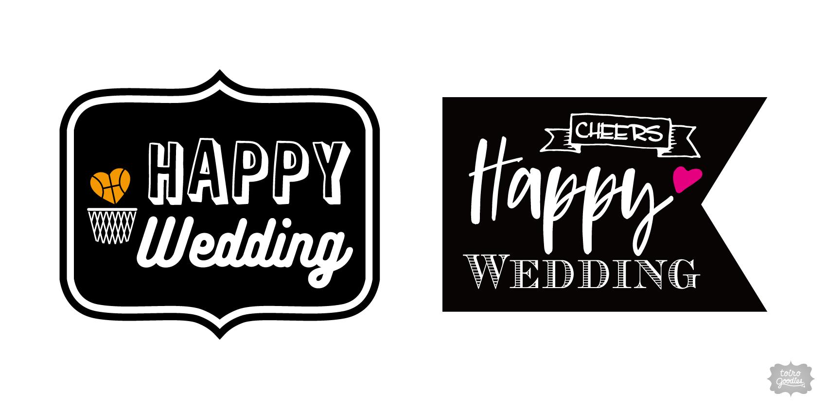 Happy wedding01(バスケットボール)